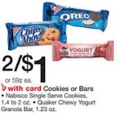 Quaker Chewy Yogurt Granola Bar