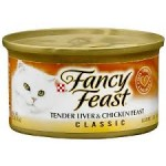 Fancy Feast Printable Coupon