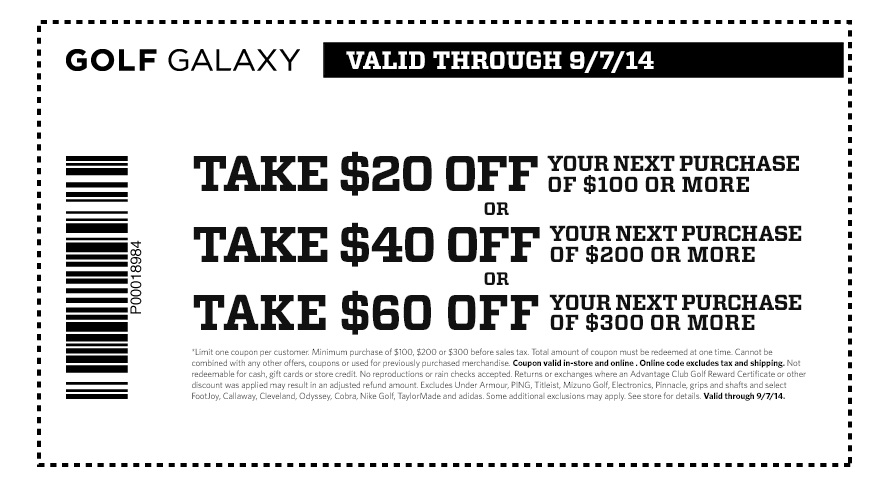 Galaxy theater coupon code